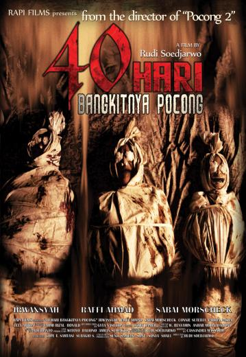 40 Hari Bangkitnya Pocong (2008)